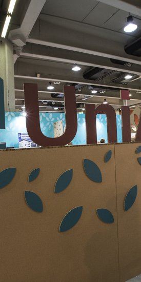 Office Design – Stand UniAbita 11